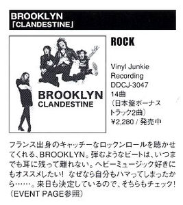 brooklyn_shakemag_review
