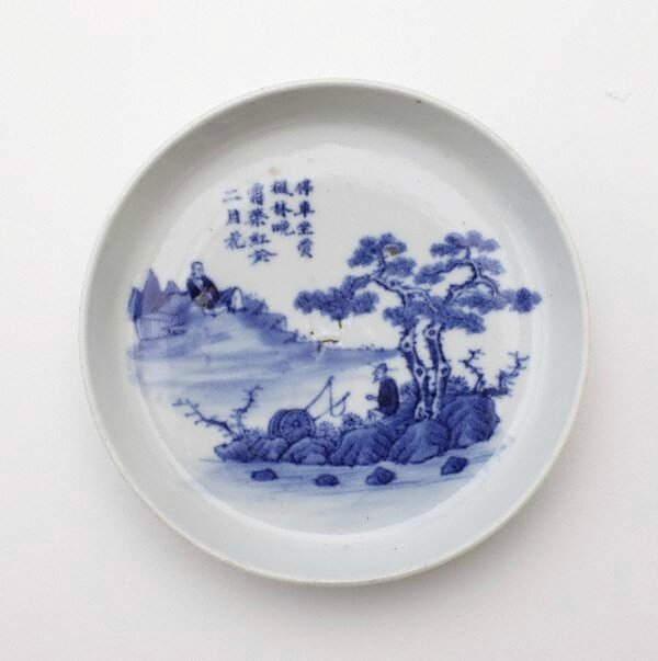 Bleu de Hue' saucer dish, China, Kangxi (1662-1722), Qing dynasty (1644–1911), Export ware for Viet Nam, mark