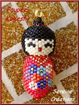 kokeshi3
