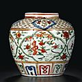A wucai 'birds and flowers' jar. mark and period of wanli