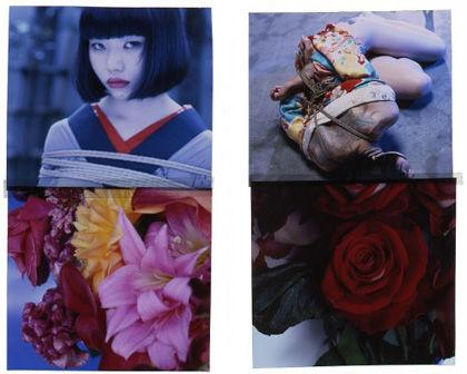 flower_bondage2