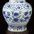 A blue and white baluster jar, late ming dynasty, 16th century