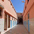 Ecole des sciences coraniques, Bounaamane