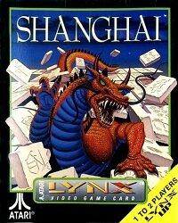 shanghai_lynx