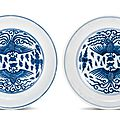 A pair of blue and white 'phoenix' dishes, Seal marks and period of Daoguang