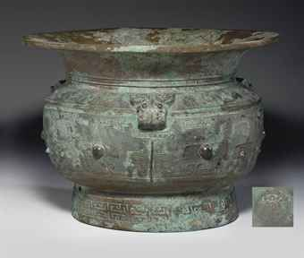 a_very_rare_and_important_large_archaic_bronze_ritual_wine_vessel_zun_d5596060h
