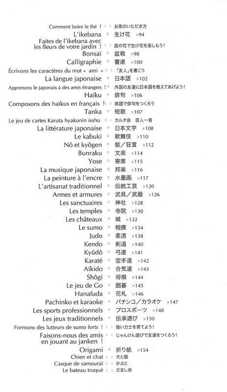 Canalblog Livres Vie Au Japon004