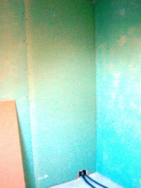 Cloison Hydrofuge Salle De Bain - Photo De Travail Sur Pavillon