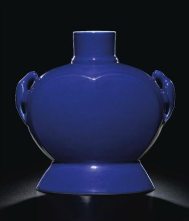 A_FINE_AND_RARE_SACRIFICIAL_BLUE_GLAZED_MOONFLASK
