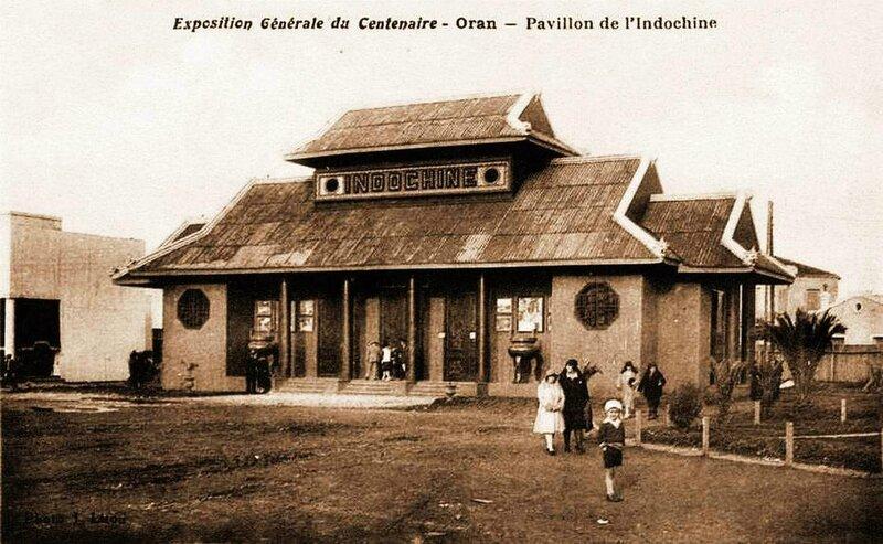 DE pb- Exposition 1930- 057