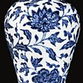 A small blue and white meiping. Qing dynasty, 18th centuryA small blue and white meiping. Qing dynasty, 18th century