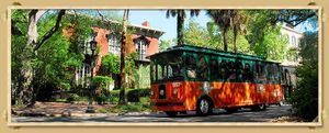 savannah-city-tours