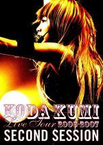KodaKumi-LiveTour20062007