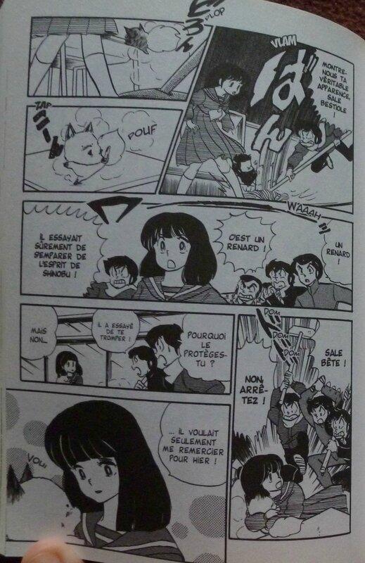 Canalblog Manga Urusei Yatsura Renard Vol11 15