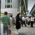 La mendicité à tokyo