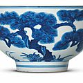 A blue and white 'three friends' bowl, kangxi six-character mark in underglaze blue within a double circle and of the period