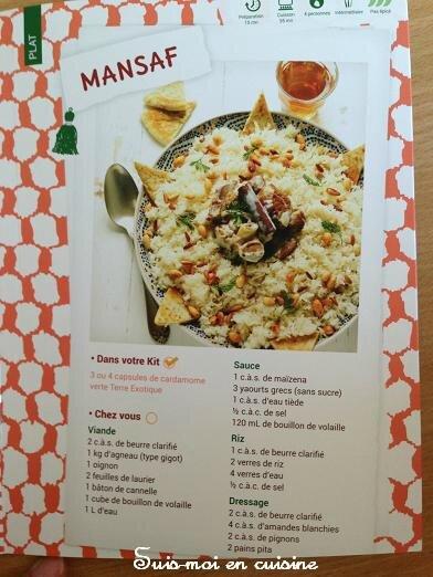 Mansaf recette