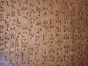 British_Museum_23