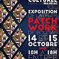 Exposition de l'atelier patchwork de bouliac +