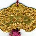 Empire d'Annam, Ordre du Kim Khanh, de 3e classe. Plaque vermeil.
