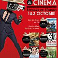 Roman & cinema 2016