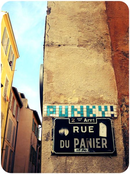 punkstreet