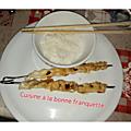 Brochette de poulet Taryaki