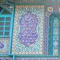 44 Mosaïques iraniennes