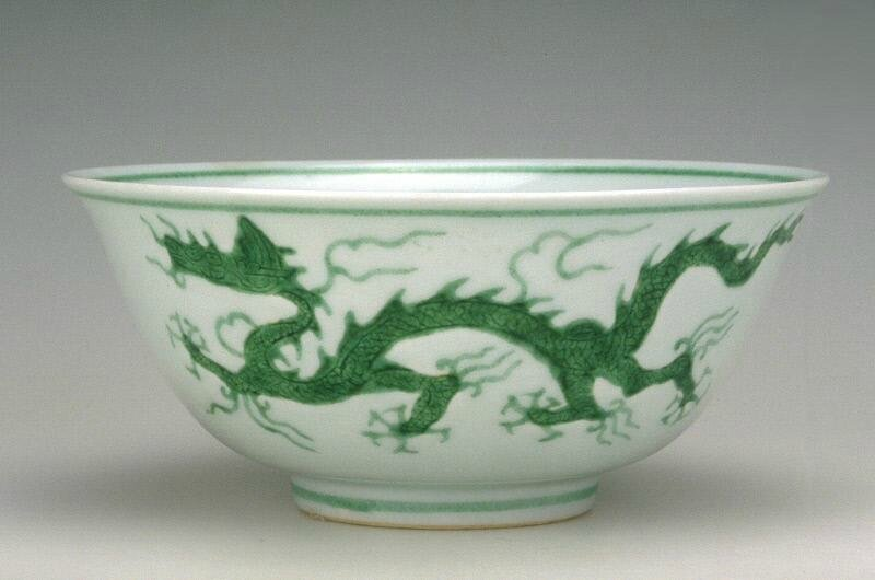 Bowl with dragons, one of a pair, Ming dynasty (1368-1644), Reign of the Zhengde emperor (1506-1521)
