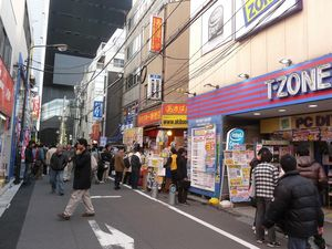 Canalblog_Tokyo03_17_Avril_2010_089