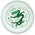 A green-enamelled 'dragon' saucer dish, daoguang seal mark and period (1821-1850)