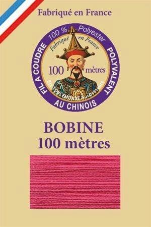 7100-pivoine