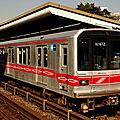 02系 Marunouchi line, Yotsuya station