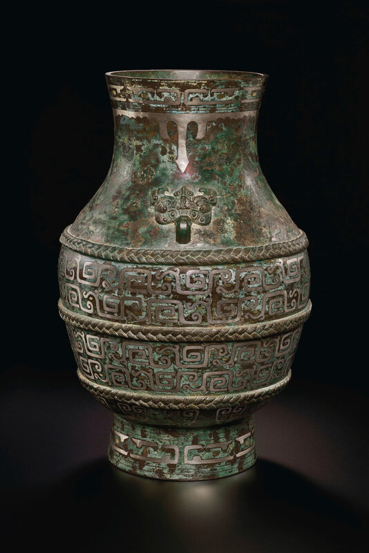 2021_NYR_19150_0636_005(an_archaistic_silver_and_gold-inlaid_bronze_jar_hu_ming-early_qing_dyn011839)