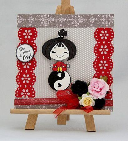 cadeau_re_u_danie