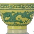 A yellow-ground green-enamelled 'Dragon' bowl, China, underglaze blue Guangxu six-character mark and period