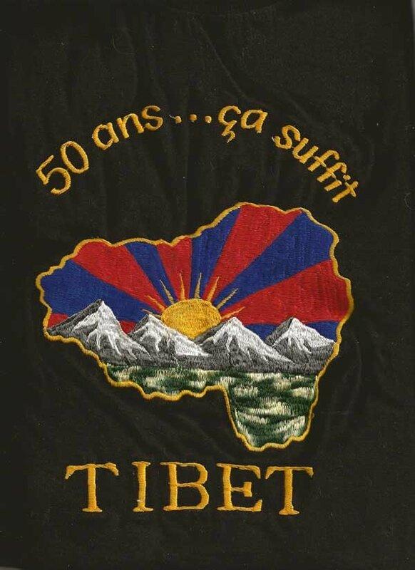 teeshirt-TIBET50-big