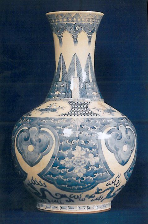 Vase. Chine, dynastie Qing, XVIIIème siècle, collection Duong Mi