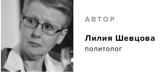 chevtsova