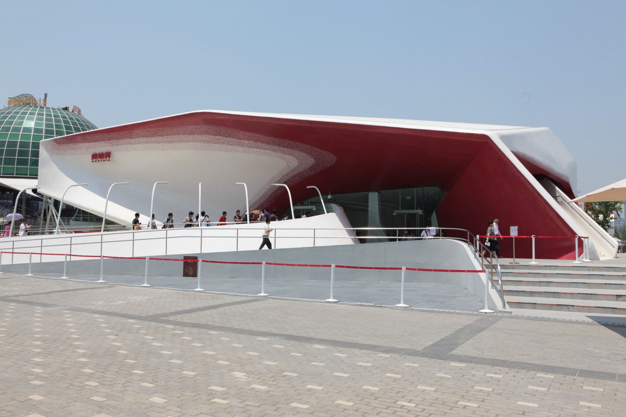 Pavillon de l'Autriche