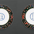A pair of black-ground famille-verte dishes, marks and period of yongzheng (1723-1735)