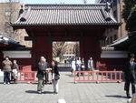 975_Universit__de_Tokyo