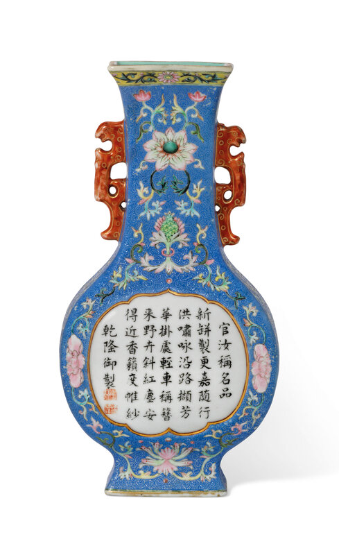 A famille rose blue-ground sgraffiato imperially-inscribed wall vase, Qianlong six-character seal mark in underglaze blue and of the period (1736-1795)