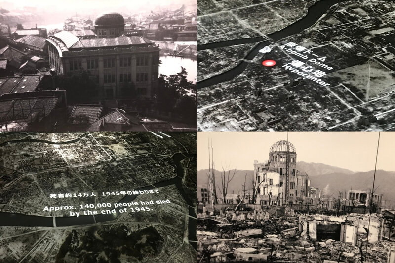 Musee Hiroshima
