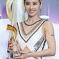 Jolin at the 3rd next magazine awards in taipei