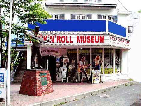 Canalblog Rockers Harajuku Rock And Roll Museum