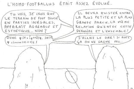 footballus17 001