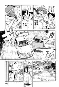 戞04姫_163