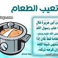 islam2all12381457610