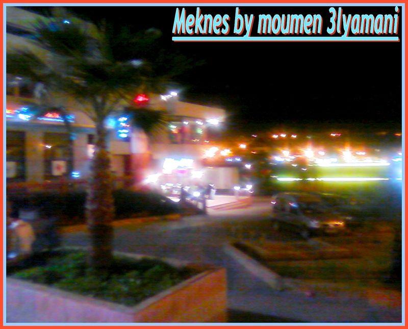 Dawliz Pizza Hut Mac Do Meknes